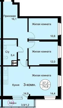 Продажа квартиры, Красноярск, Улица 5-й микрорайон Слобода Весны - Фото 4