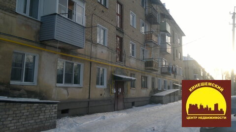 1 комн.квартира г.Заволжск - Фото 1