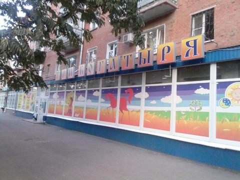 Объявление №50487572: Продажа помещения. Таганрог, ул. Большая Бульварная,
