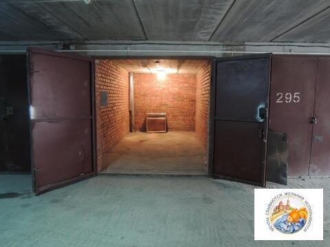 Капитальный гараж 18,5 м2. - Фото 4