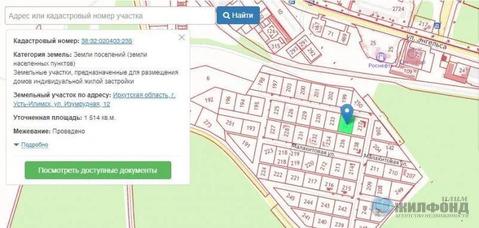 Объявление №57715583: Продажа участка. Усть-Илимск