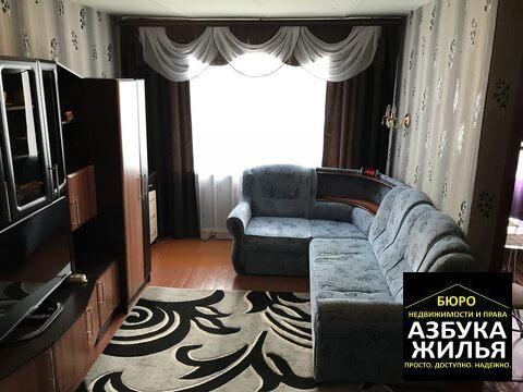 1-к квартира на пл. Ленина 3 за 770 000 руб - Фото 2