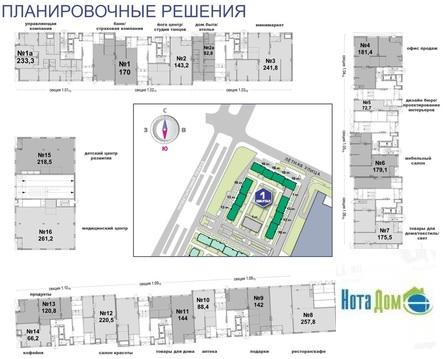 Продаю помещение свободного назначения в Москва - Фото 4