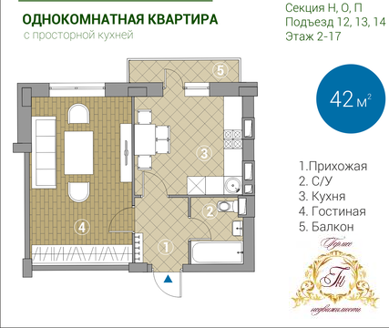 Комсомольская 199 - Фото 2