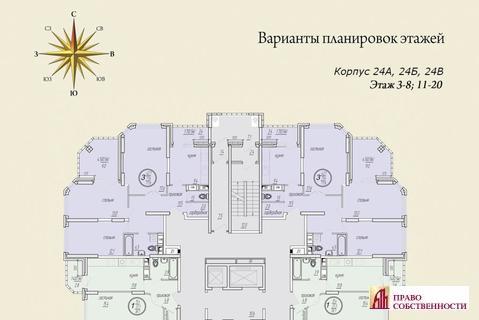 3-комнатная квартира, ЖК Раменский, переуступка - Фото 1