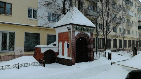 Кафе в центре Сормово - Фото 1