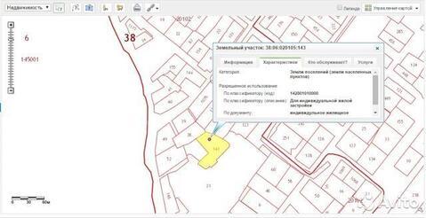 Продажа участка, Большая Речка, Иркутский район, Трудовая - Фото 3