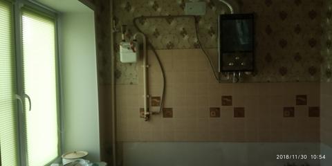 Продаётся 3-х комнатная квартира На Заперевальной Донецк - Фото 3