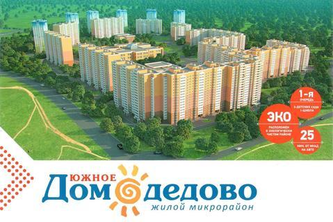Помещение свободного назначения в Домодедово, Курыжова, 18к1 - Фото 3