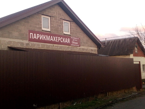 Жилой дом в Краснодаре - Фото 2