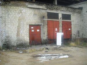 Продажа производственного помещения, Кострома, Костромской район, Ул. . - Фото 2