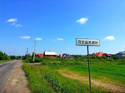 Земельный участок 14 соток ИЖС пос. Александровская, г.Пушкин - Фото 1