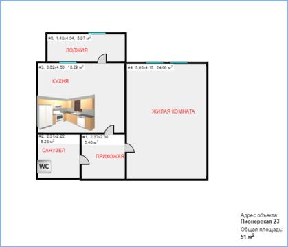 Купить крупногабаритную квартиру с ремонтом, ЖК Выбор, Пионерская. - Фото 3