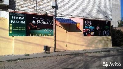 Продажа псн, Астрахань, Ул. Ужгородская - Фото 2