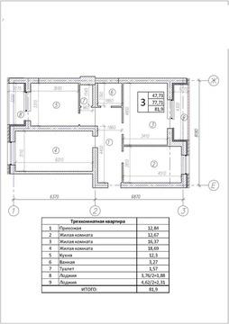 Объявление №54659574: Квартира 3 комн. Северный, ул. Центральная,