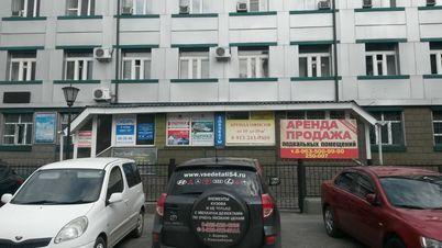 Продажа склада, Барнаул, Ул. Пролетарская - Фото 2