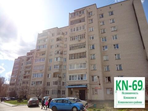 Набережная Волги - курортная зона Конаково - Фото 4