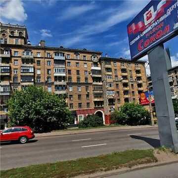 Продажа квартиры, м. Октябрьское Поле, Ул. Алабяна - Фото 1