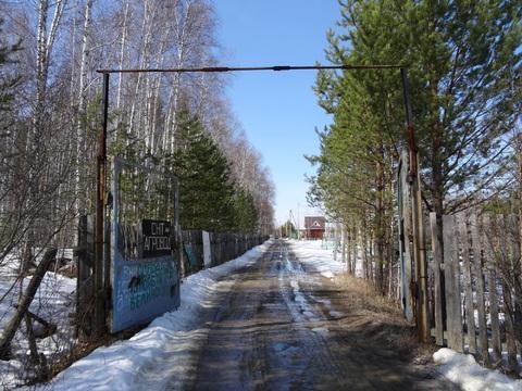 Участок, СНТ Агровод, Чкаловский район Екатеринбурга. - Фото 1