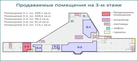 Помещение 113 кв.м в тоц в центре Красногорска, 6 км от МКАД - Фото 5