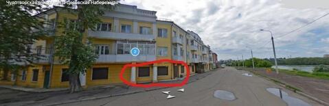 Аренда офиса, Иркутск, Чудотворская - Фото 1