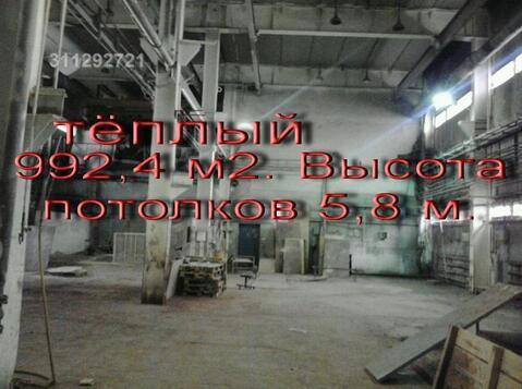Отапливаемый склад 793,8 м2. Высота потолков 5,8 метров. - Фото 2