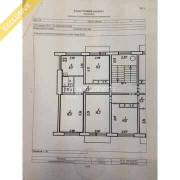 Продажа 2-к квартиры на 5/5 этаже в д. Вилга, ул. Льва Рохлина, д. 1 - Фото 2
