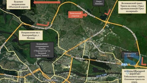 Продажа земельного участка, Тюмень, Ул. Велижанский тракт - Фото 1