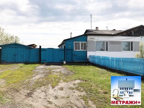 Продам часть отличного дома в п. Первомайский - Фото 1