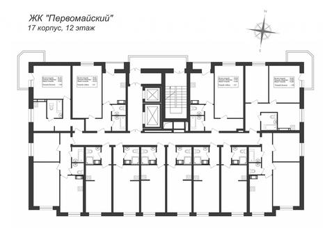 Продам 2к. квартиру. Первомайская ул, д.17 к.2 - Фото 2