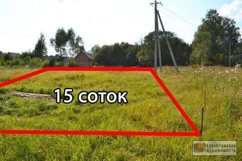 Участок 15 соток в деревне Бражниково (1км до Рузского водохранилища) - Фото 1