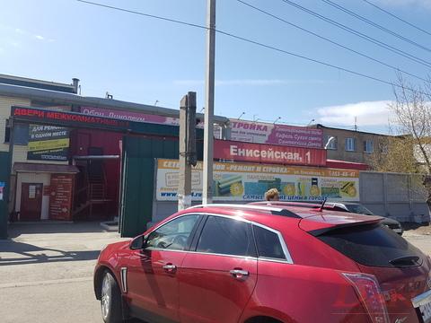 Коммерческая недвижимость, ул. Енисейская, д.1 - Фото 1