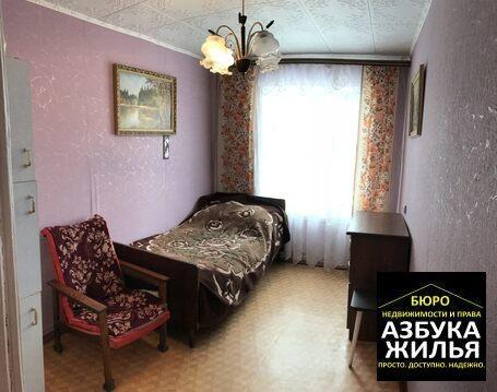 2-к квартира на Ленина 11а за 1.15 млн руб - Фото 5