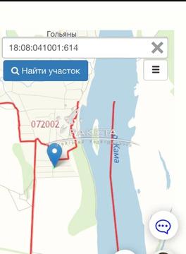 Продажа участка, Гольяны, Завьяловский район, Есенина ул - Фото 1