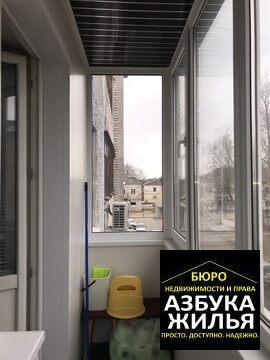 1-к квартира на Лермонтова 3 за 1.1 млн руб - Фото 3