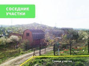 Продажа участка, Керчь, Ул. Чкалова - Фото 1