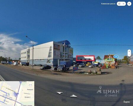 Аренда псн, Обнинск, Киевское ш. - Фото 2