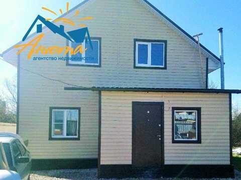 Продается дом для постоянного проживания в городе Белоусово Жуковского - Фото 1