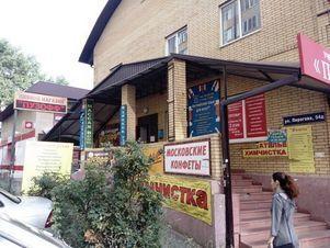 Аренда торгового помещения, Ставрополь, Ул. Пирогова - Фото 1