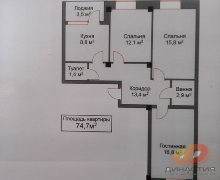 Трёхкомнатная квартира, юго-зап. р-н, по лучшей цене! - Фото 1