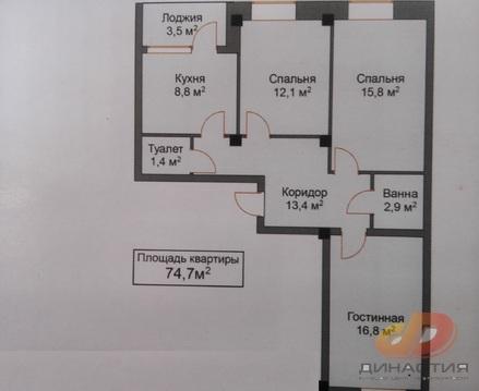 2 241 000 Руб., Трёхкомнатная квартира, юго-зап. р-н, по лучшей цене!, Купить квартиру в новостройке от застройщика в Ставрополе, ID объекта - 322931166 - Фото 1