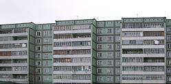 1-ка Аксенова центр - Фото 4