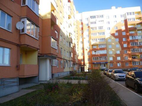 Продажа квартиры, Великий Новгород, Большая Санкт Петербургская - Фото 1