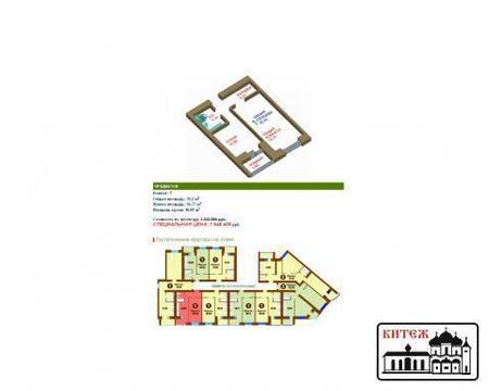 Продается 1-комнатная квартира на ул. Советская - Фото 4