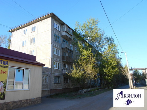 Продаю1-комнатную квартиру на Чайковского,10 - Фото 4