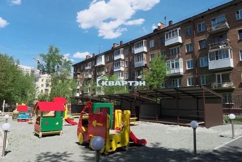 Продам 1ком.квартиру ул.Гоголя, д.17а м.Сибирская - Фото 1