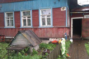 Продажа дома, Няндома, Няндомский район, Переулок П. Морозова - Фото 1