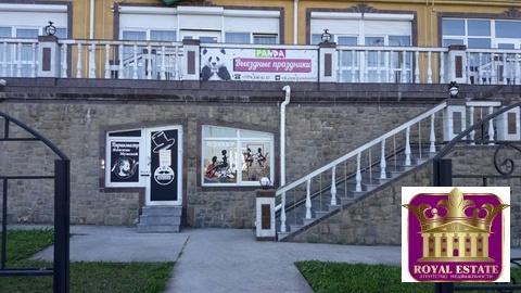 Аренда псн, Симферополь, Ул. Балаклавская - Фото 5