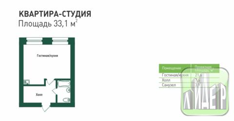1 комнатная квартира-студия ул.Чапаева 1 - Фото 5