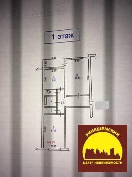 2-х комнатная кв-ра уп, ул. Баумана , д. 17 - Фото 1